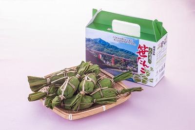 ③大福屋笹団子.jpg