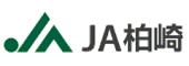 http://www.ja-kasiwazaki.or.jp/