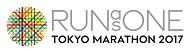 東京マラソン2017バナー