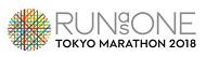 東京マラソン2018バナー