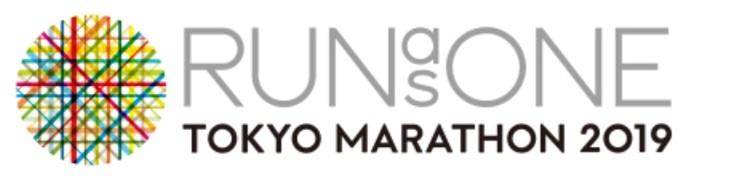 東京マラソン2019バナー